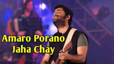 Read more about the article Arijit Singh: Amaro Porano Jaha Chay Guitar Tab