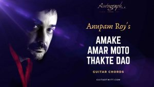 Read more about the article Amake Amar Moto Thakte Dao Guitar Intro| Anupam Roy