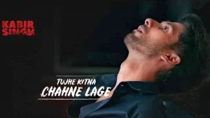 Read more about the article Kabir Singh – Tujhe Kitna Chahne Lage Guitar Tab